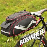 自行車收納 ROSWHEEL山地自行車包騎行尾包貨架包馱包單車裝備配件運動包 年終尾牙交換禮物
