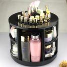 360度旋轉桌面化妝品收納盒加大號創意梳妝臺塑料護膚口紅置物LK3661『毛菇小象』
