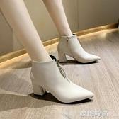 尖頭短靴女春秋2020新款韓版切爾西靴女裸靴高跟粗跟英倫風馬丁靴『蜜桃時尚』