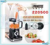 【10/01~10/31現貨特價】荷蘭公主 Princess 220500 迷你食物調理機 料理機處理機 ( 可切丁切塊切絲切片 )