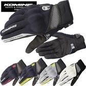摩托車 日本 夏季手套騎行手套布 騎士防摔手套透氣GK-163 扣子小铺