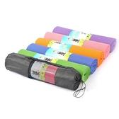 【DO160】6mm 加厚瑜珈墊 運動墊 防滑墊 附瑜珈背袋 收納袋172 x 60 x 0.6 EZGO商城