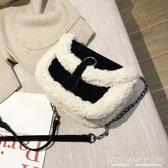 秋冬羊羔毛毛小包包女新款韓版百搭斜背包洋氣大氣時尚馬鞍包ATF 艾瑞斯生活居家