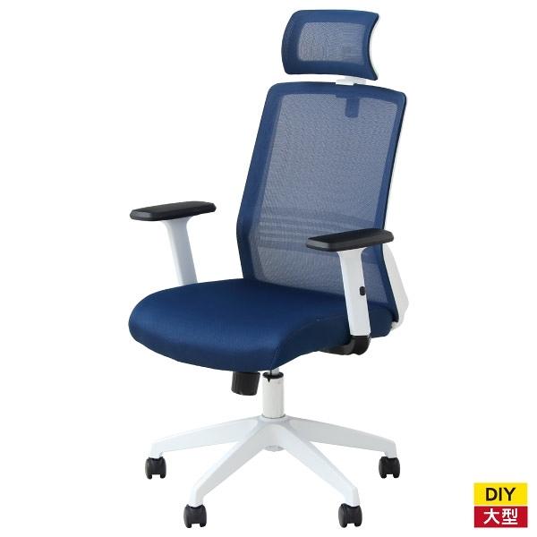◆電腦椅 事務椅 辦公椅 W-168C DBL NITORI宜得利家居