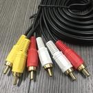 鍍金AV端子三色六插頭音頻視訊3RCA連結線 黃白紅影像3對3蓮花線 1.5米