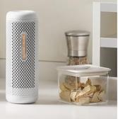 除濕機小米有品 德爾瑪迷你除濕器可循環家用抽濕機靜音臥室空氣吸濕器 嬡孕哺
