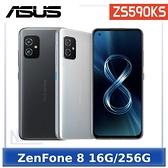 【分24期0利率】ASUS ZenFone 8 ZS590KS (16G/256G)