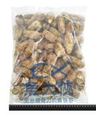 1C2A【魚大俠】AR053瓜瓜園大包裝冰烤地瓜(3kg/袋)#烤70