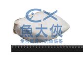 1D6A【魚大俠】FH220大比目魚-切片厚冰款 (全無洞/370g±10%/35%冰/片)#厚冰款