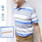 【大盤大】(C78799) 男 台灣製 短袖涼感衣 條紋 口袋運動衫 吸濕排汗衫 速乾 機能【2XL號斷貨】