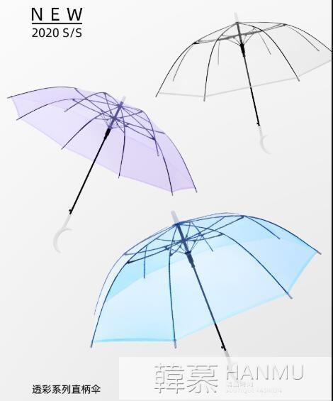 網紅拍照自動長柄透明雨傘簡約輕便個性男女兩用大號直柄純色雨傘  夏季新品 YTL