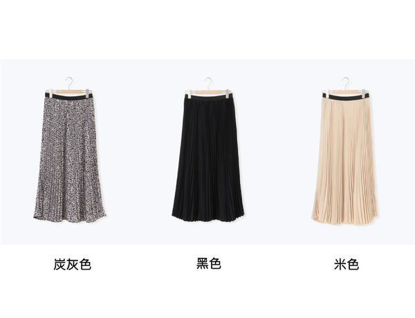 「Hot item」素面/碎花復古百褶裙 (提醒 SM2僅單一尺寸) - Sm2
