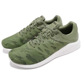 Asics 慢跑鞋 Comutora MX 綠 白 輕量 緩衝中底 基本款 運動鞋 男鞋【PUMP306】 1021A01-3300