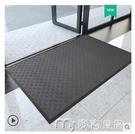 地墊公司辦公室門口地墊商鋪入戶門前蹭土腳墊門墊進門室外地毯防滑墊 快速出貨YYS