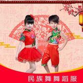 六一兒童表演服 男女童幼兒園演出中國風舞蹈服裝 LR1874【Pink 中大尺碼】