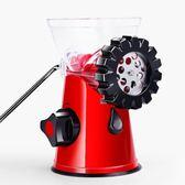 灌罐裝香腸機灌腸機家用臘腸的機器手動絞肉機攪拌手搖碎肉機 瑪奇哈朵