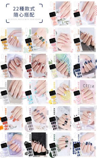 彩繪 光療 美甲貼片【HFA9A1】光療指甲 甲片 指甲彩繪 美甲貼片 假指甲貼片 光療美腳 #捕夢網