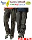 【雨具系列】G302 - 高級尼龍雨褲 ...