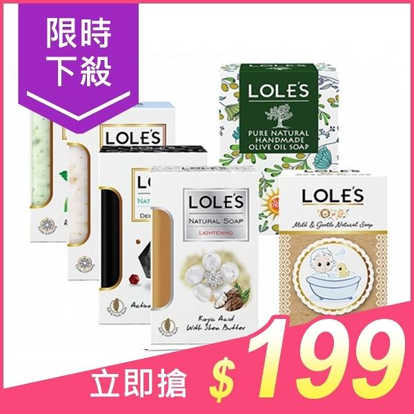 土耳其 LOLES 機能皂150g/馬賽皂200g/保濕皂100g 款式可選【小三美日】原價$259