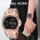 Michael Kors MKT5004...