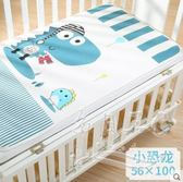 新生兒隔尿防水可洗透氣床墊xx4474【每日三C】