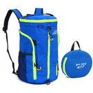 【FREE KNIGHT】可手提側背防水折疊收納背包/旅行袋(藍) FK0725BU
