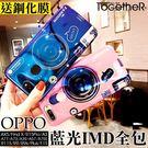 ToGetheR+【OTG189】OPP...