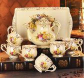 咖啡杯套英式下午茶杯子紅茶杯歐式茶具陶瓷杯碟家用水杯具吾本良品