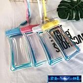 防水袋 彩光充氣手機防水袋觸屏透明密封多色漂浮手機通用游泳浮潛防水套 完美計畫 免運