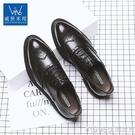 秋季布洛克男鞋韓版英倫潮鞋休閒商務正裝皮鞋男士加絨黑色婚禮鞋 1995生活雜貨