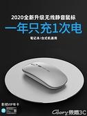 無線滑鼠 適用Huawei/華為無線滑鼠靜音無聲可充電式藍芽雙模5.0超薄滑鼠  618購物