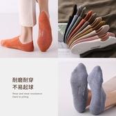 襪子女船襪純棉淺口襪子