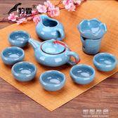 豹霖冰裂茶具套裝整套陶瓷功夫茶具骨瓷茶杯紅茶茶壺旅行景德鎮 可可鞋櫃