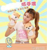 布偶動物手偶玩具手部能動腹語手套錶演布偶小熊手指玩偶毛絨娃娃  夢想生活家