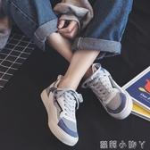 帆布鞋子女2020新款百搭學生韓版潮鞋老爹鞋ins運動休閒秋季秋鞋 蘿莉小腳丫