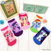 童鞋城堡-新彩虹小馬 正版授權 兒童短筒襪MP01-單雙1入(顏色隨機出貨)