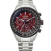 CITIZEN星辰 東京˙紅限量版鈦金屬GPS衛星較時腕錶 CC4005-71Z