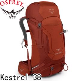 【OSPREY 美國 Kestrel 38《赤火紅M/L》男款 登山背包】Kestrel 38/登山包/登山/健行/自助旅行★滿額送