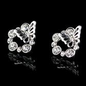 耳環 925純銀 鑲鑽-翩翩起舞生日情人節禮物女飾品73hz60【時尚巴黎】