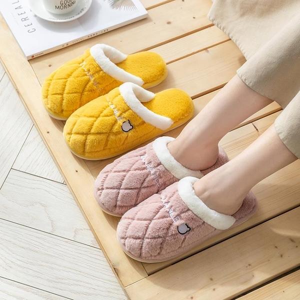 買一送一棉拖鞋女冬季居家用