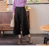 《BA4518》打褶設計純色毛料寬版褲 OrangeBear