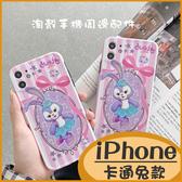 蘋果iPhone11 Pro Max XR XS iPhone8 7Plus i7 藍色小兔 殼 iX 防摔殼保護殼 可愛兔手機殼
