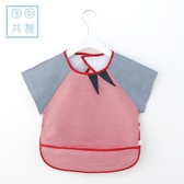 夏季寶寶防水罩衣吃飯圍兜飯兜兒童反穿衣女孩圍裙男童護衣 薄款