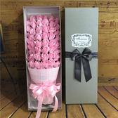 仿真玫瑰香皂花束禮盒送女友送閨蜜生日禮物創意肥皂花禮品wy月光節