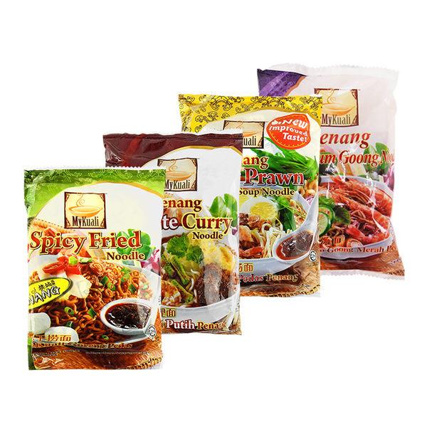 馬來西亞 MyKuali 檳城 白咖哩麵/紅酸辣湯/蝦味湯麵 乙包入 進口/泡麵/沖泡 ◆86小舖◆