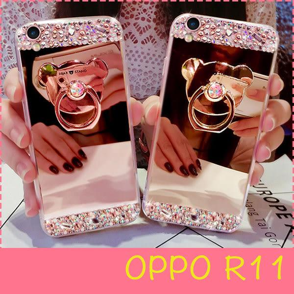 【萌萌噠】歐珀 OPPO R11/R11s  奢華女神鏡面款 水鑽貼鑽全包鏡面軟殼+小熊支架 組合款 手機殼