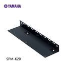 Yamaha SPM-K20 YSP 無線家庭劇院 壁架 拖架 YSP-2700 YSP-3300 YSP-2500 專用 公司貨