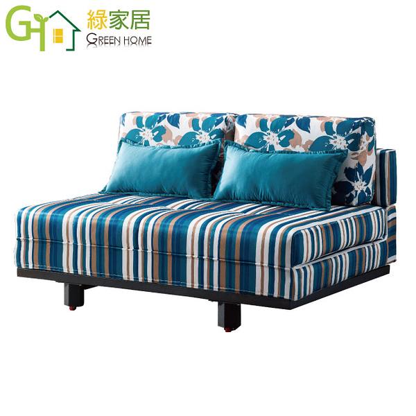 【綠家居】戴利 時尚絲絨布多功能沙發/沙發床(拉合式椅身調整設計)