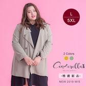 大碼仙杜拉-OL風輕薄西裝外套(袖可折收)-L-5XL碼 ❤【CW0068】(預購)