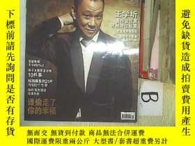 二手書博民逛書店商界時尚2011罕見2.Y261116